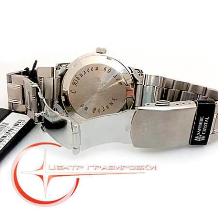 Спб часах в на стоимость гравировки ли смарт часы сдать можно